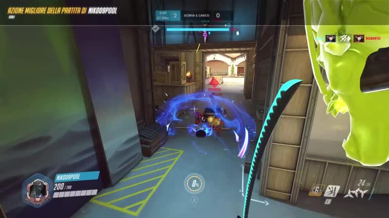 Genjo 1 second 4 kills