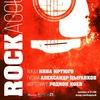 19.04.2019 – ROCK acoustic – ТИРклуб