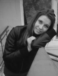 Анастасия Вольская, 10 февраля , Нежин, id24073841