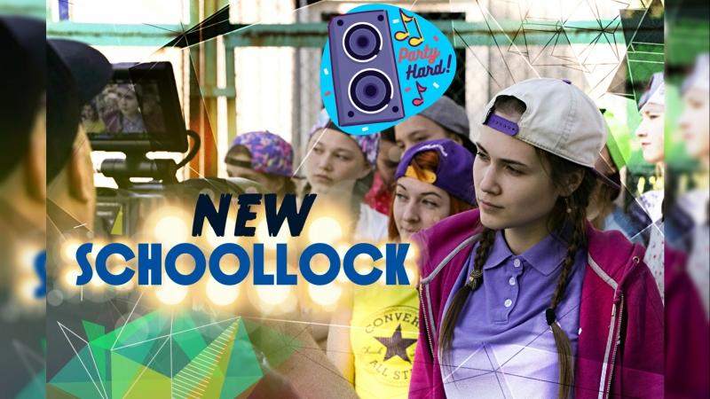 Locking by Agats Soul Fam | NEW SCHOOLLOCK (experiment)