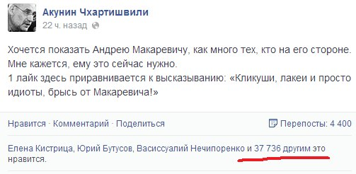 У Путина есть все возможности, чтобы завершить конфликт в Украине в течение нескольких часов, - польский депутат - Цензор.НЕТ 6391