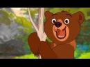 Братец медвежонок все серии подряд часть 2