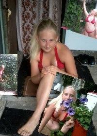 Ксения Драшко, 5 июля , Самара, id194225525