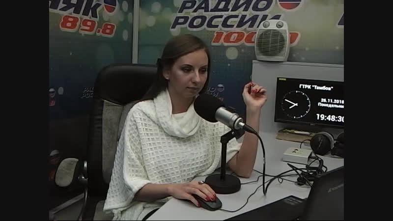 Вести Тамбов 26 ноября 2018г 19:50
