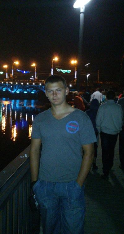 Владислав Яценко, 29 октября , Винница, id149555698