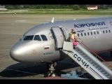 Обучение полёта по командам диспетчера. PMDG Boeing - 737-800NG. FSX.