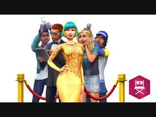 Официальный трейлер дополнения The Sims 4 Путь к славе для Xbox One и PS4