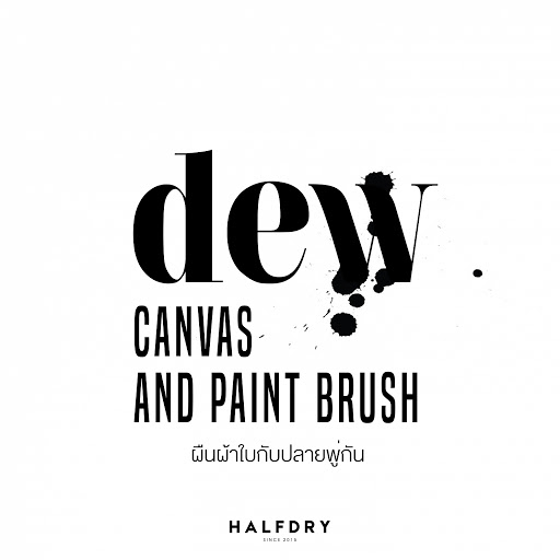 Dew альбом Canvas and Paint Brush