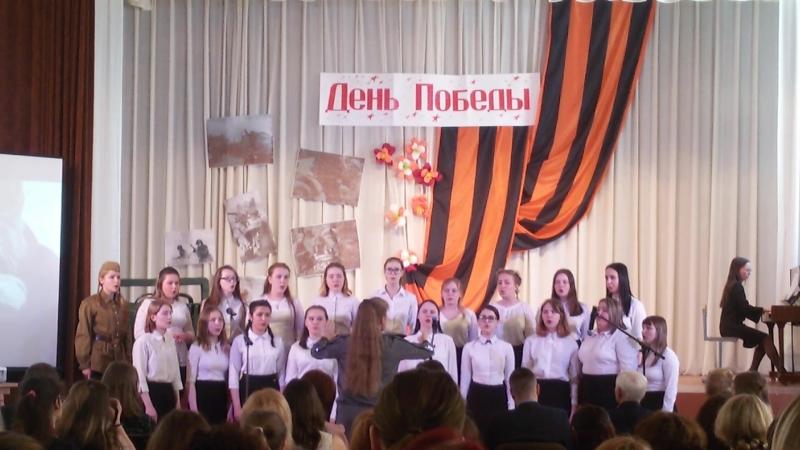 Концерт. посвященный Дню Победы. СГПК им. И.А. Куратова. Песня