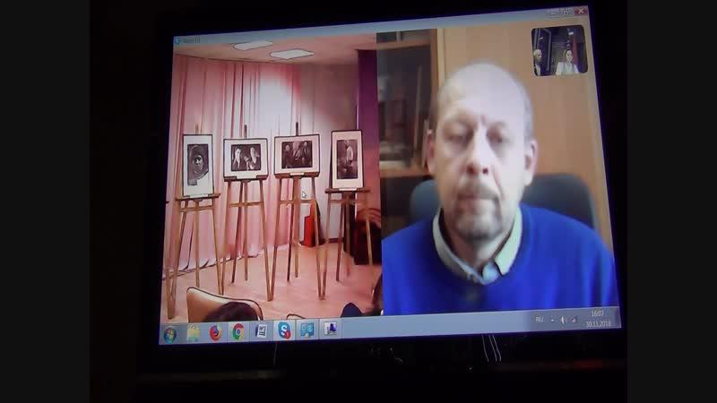 Видеоконференция Москва-Дудинка-Красноярск. Выступление Рубителева Владимира Владимировича