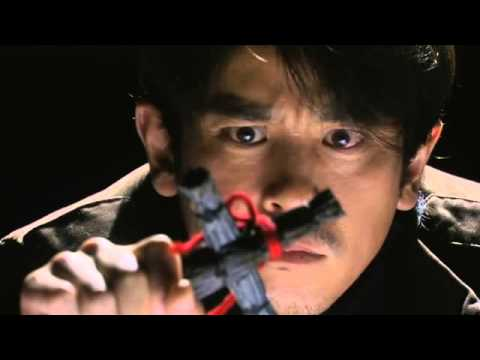 Jigoku Shoujo Live Action SUB BR 12 FINAL
