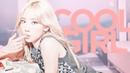 Kim Taeyeon ✘ Cool Girl「FMV」 loop