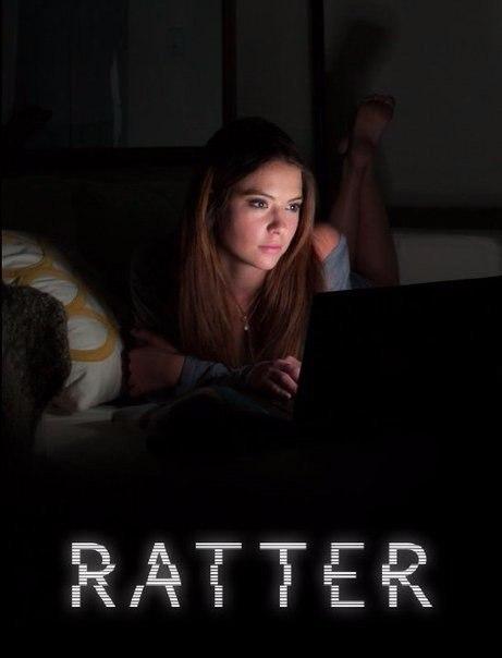 Крыса (2015)