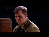 Один в Один! Виталий Гогунский - Марк Бернес (Шаланды)HD http://vk.com/public53281593