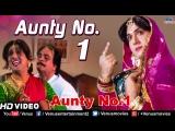 Aunty No.1 - HD VIDEO SONG _ Govinda, Kader Khan _  90s Superhit