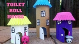 How to Make a Toilet Paper Roll House - Toilet Paper Roll Crafts