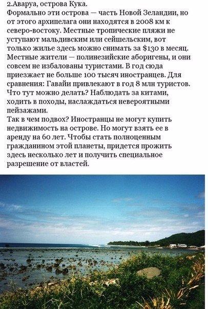 Фото №431208266 со страницы Юлии Ананьевой
