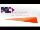 Tom Clancy's Rainbow Six Siege 2 GameForYou PS4