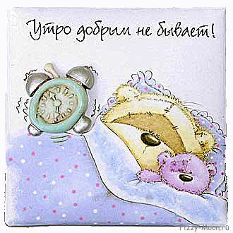 http://cs616225.vk.me/v616225256/1458/SResCNigOzU.jpg