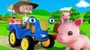 Bebek şarkıları Mavi traktör dolaşır ve korna çalar