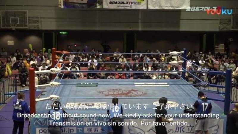 AJPW Champion Carnival 2018 (2018.04.20) - День 10