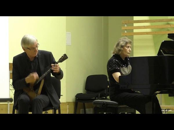 Валерий Зажигин и Лариса Готлиб