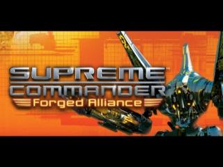 Supreme Commander: Forged Alliance - Немного суприма перед сном #28