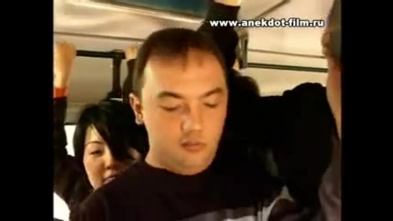 кто пукнул в автобусе!.mp4