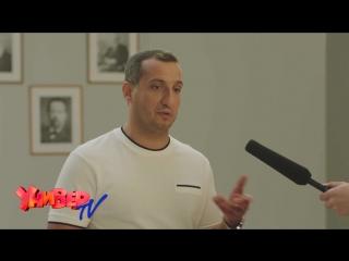 ЭКСКЛЮЗИВное интервью Арарата Кещана