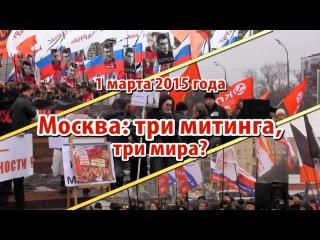 Прогноз погоды в Москве на 1 марта  подробный прогноз