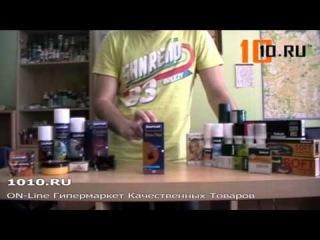 Saphir Reno Mat очиститель для гладкой кожи выводит пятна, масляные и сильные загрязнения