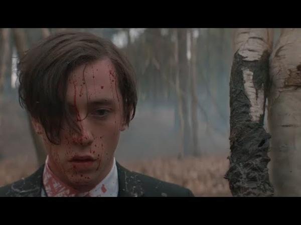 The Birch | Короткометражный фильм | Короткий метр