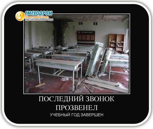http://cs406516.vk.me/v406516419/7c6f/ThPscjGxC0k.jpg