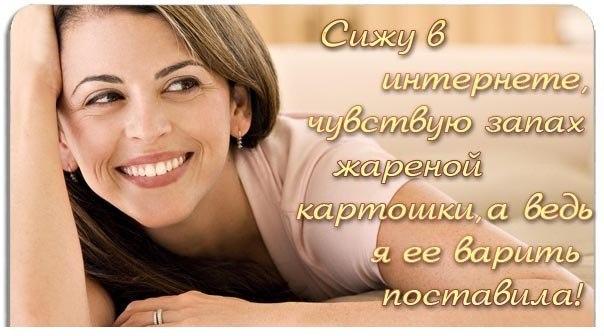 https://pp.userapi.com/c417627/v417627208/2223/67eua156eug.jpg