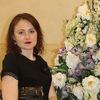 Kristina Akimova