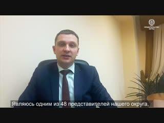 Югорчанин Артур Латыпов — в полуфинале «Лидеров России»