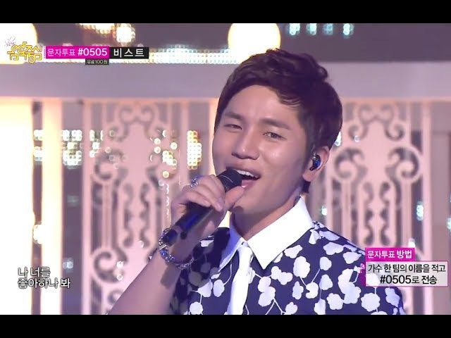 [Comeback Stage] K. will - ONE FINE DAY 케이윌 - 오늘부터 1일, Show Music core 20140628