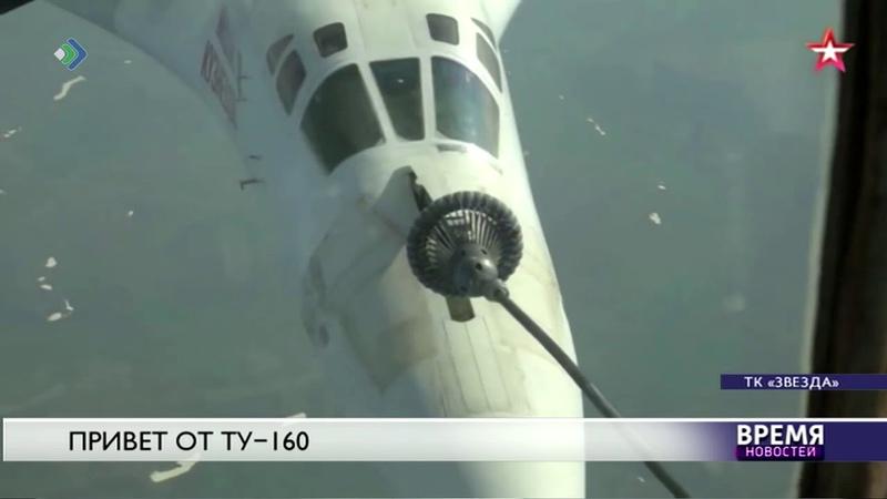 Налет на Коми! Сверхзвуковые ТУ-160 приветливо ударили и по Воркуте.