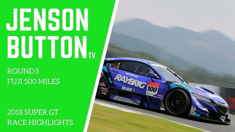 Jenson Button TV - Round 5 Super GT 2018 - Fuji 500 (English Commentary)