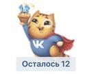 Руслан Соколовский фото #27