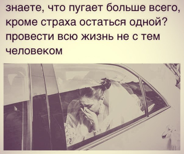 ОТ мЕнЯ)