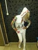 Женский костюм Love Couture с матрешкой. Купить спортивные костюмы Алена Лурдес