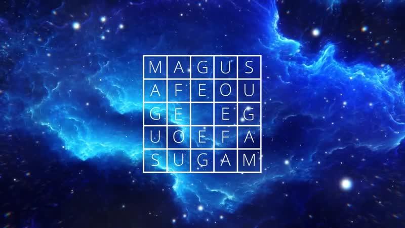 Исполнение желаний и приобретение магических способностей _ Квадрат Мага