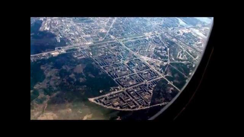 Взлёт в Киеве Борисполь (Take-off from Kiev Borispol')