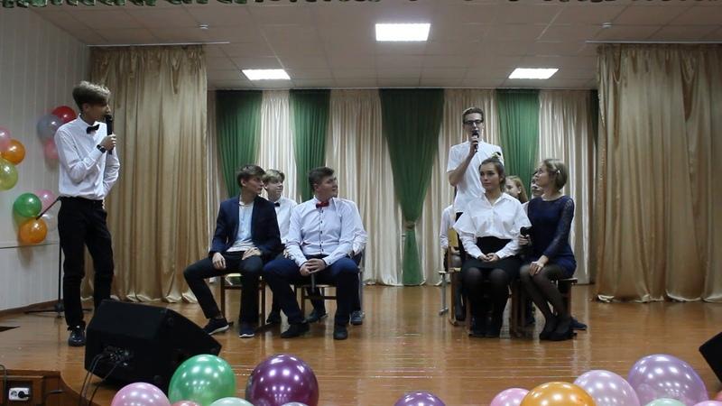 СЦЕНКА Первый день учителя в школе СШ№14 г. БРЕСТ ДЕНЬ УЧИТЕЛЯ 2018