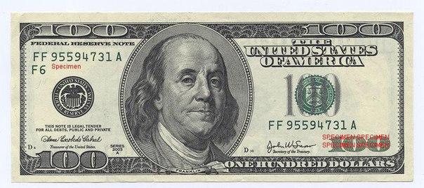 Цитаты великого Бенджамина Франклина:1. Помните, что деньги обладаю