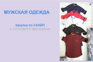 d79d0d845f0fa Одежда из Турции оптом. Прямой поставщик | ВКонтакте