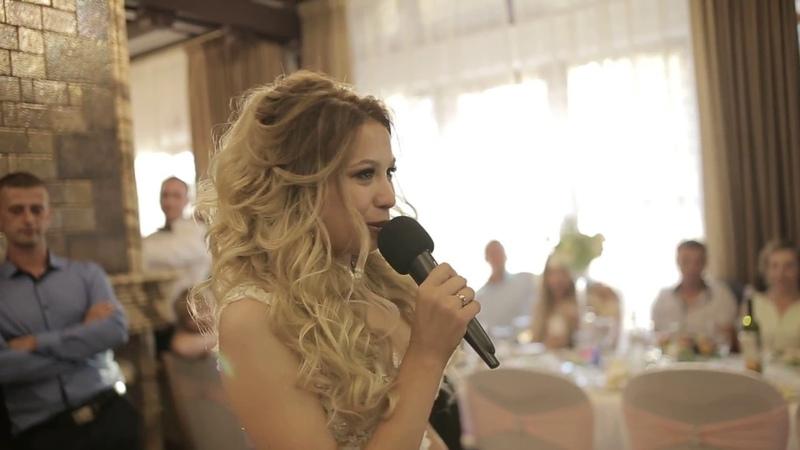 Трогательная песня для жениха Невеста поёт Все гости в восторге