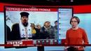 17.01.2019 Випуск новин: як парафіям поміняти церкву?