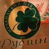 Dublin Irish Pub г.Югорск